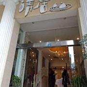 清居酒店提督街店