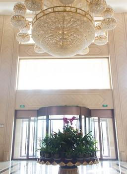 百悅國際大酒店
