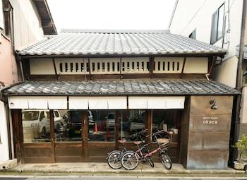 京都屋豆渣飯店