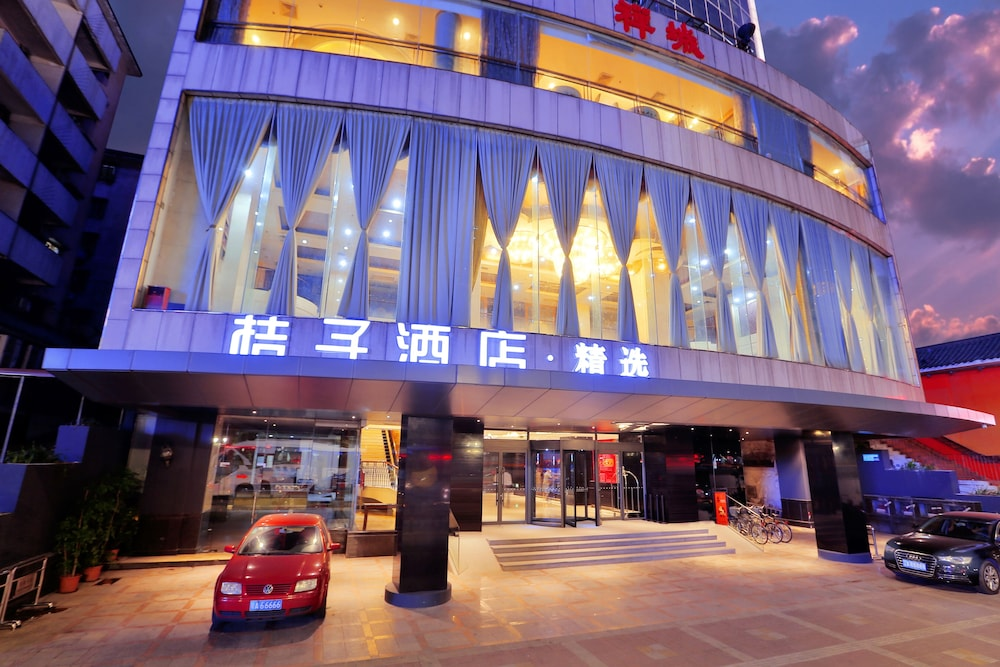Orange Hotel Select Foshan