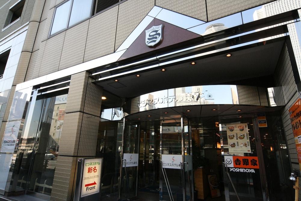 Hotel Shinmei
