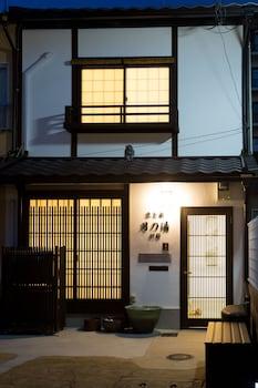 Kyotoya Tsuki no Yu Bettei - Property Grounds  - #0