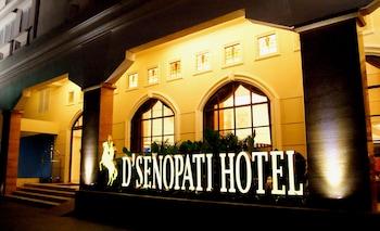 森諾帕蒂瑪麗奧波羅大飯店