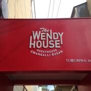 釜山廣安里溫迪之家青年旅舍
