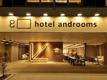 Photo for hotel androoms Osaka Hommachi in Osaka