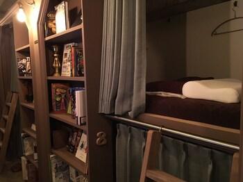Book Tea Bed GINZA - Hostel