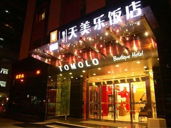 Photo for WuZhan Branch TOMOLO Hotel in Wuhan