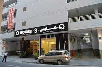 Q 屋 3 號公寓飯店