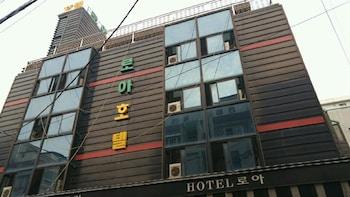 Photo for Loa Hotel in Incheon