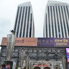 Lianyungang Shijiyuan Intl Hotel