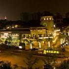 Haining Baihetiandi Resort