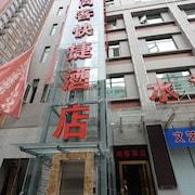 尚客快捷酒店 - 文藝路店