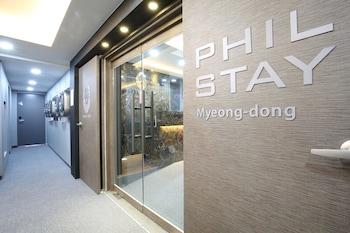 フィルステイ明洞 (Philstay Myeongdong)