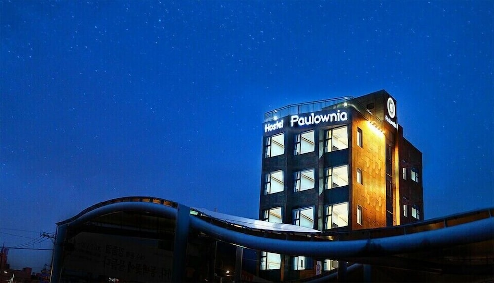 Paulownia Hostel & Guest House