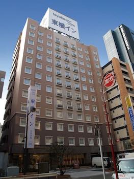 Photo for Toyoko Inn Tokyo Shinagawa Oimachi in Tokyo
