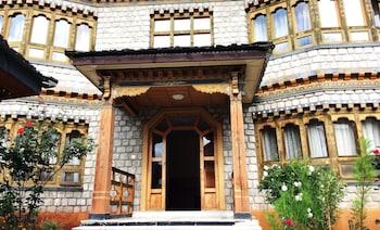 Tenzinling Resort in Paro