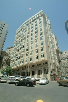Dar Al Eiman Ajyad Hotel in Mecca