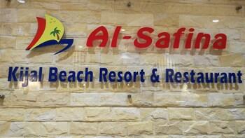 AL-Safina Kijal Beach Resort in Kijal
