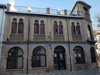 Photo for Apartamentos Puerta Nueva Albayzín in Granada
