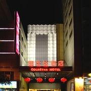 國仕達酒店