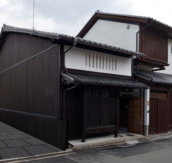 Photo for Kyomachiya Saigu in Kyoto
