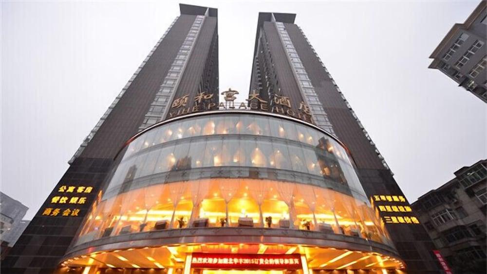 Xi'an Yihe Palace Hotel