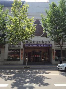 Photo for Zhenmei Culture Art Hotel in Xi'an