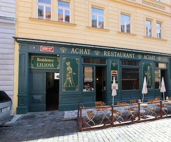 里沃瓦布拉格古城飯店
