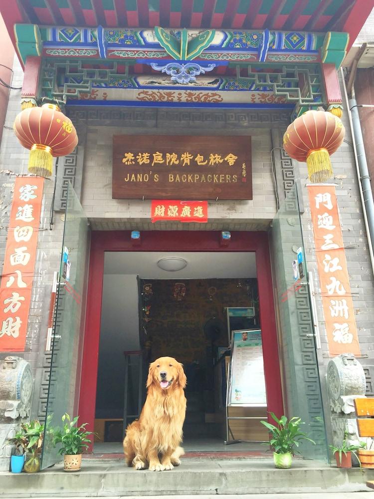 Jano's Backpackers Xi'an