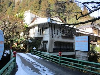 紅松週租 Spa 之家旅館