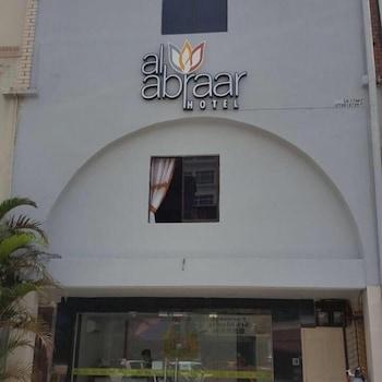 阿布拉爾飯店