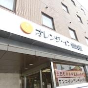 東仙台橘色飯店