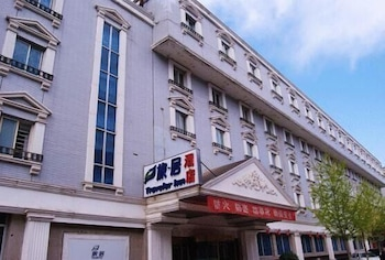 Photo for TravelerInn Hepingli Beijing in Beijing