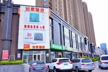 如家快捷酒店青島即墨寶龍廣場店