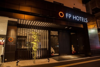 Photo for FP HOTELS South-Namba in Osaka