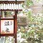 Hotel Fukiageso photo 26/41
