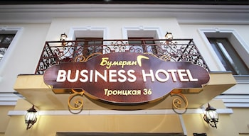 Boomerang Business Hotel in Odessa