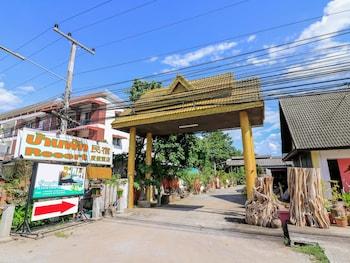 卡德法郎村莊 169 號尼達飯店
