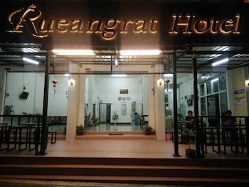 Photo for Rueangrat Hotel in Ranong