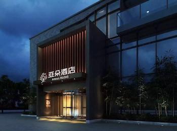 Photo for Atour Hotel in Suzhou (Suzhou)