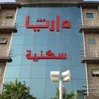Dorar Darea Hotel Apartments - Al Nafl