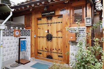 ハノック ゲストハウス スー (Hanok Guesthouse Soo)