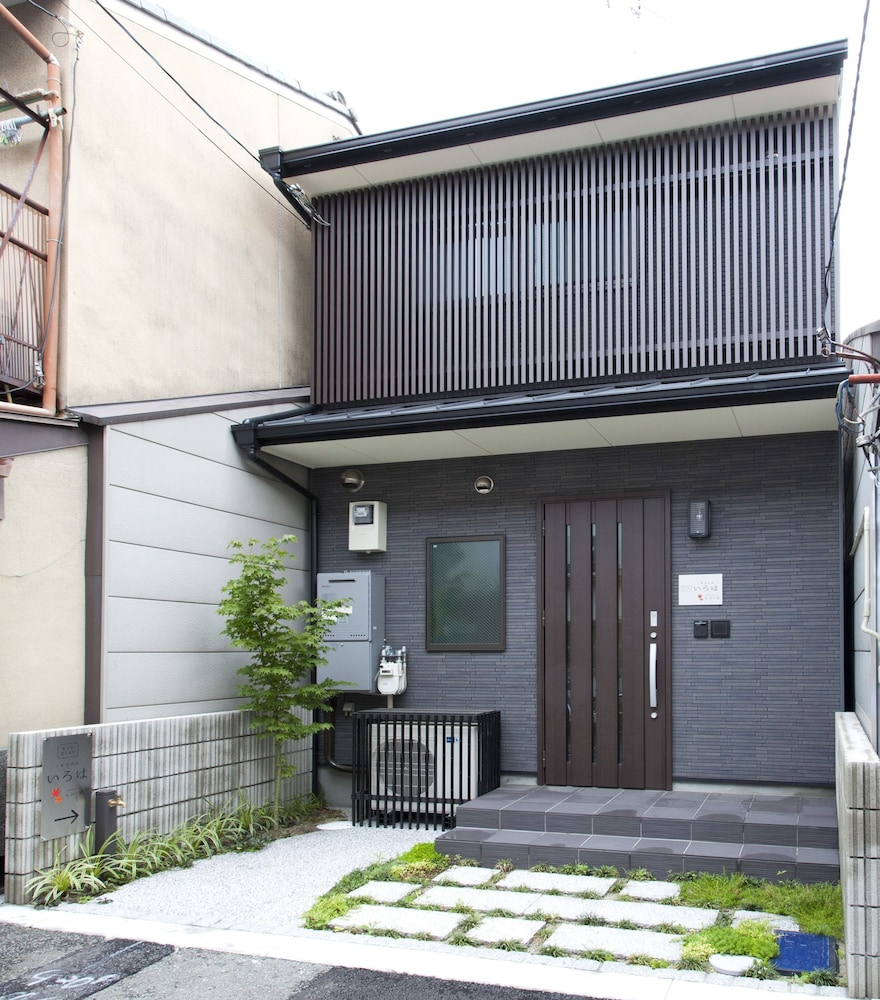KYOSTAY IROHA MOMIJITEI, Kyoto Price