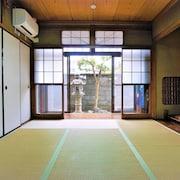 京都西院別墅飯店