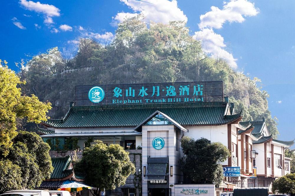 Guilin Elephant Trunk Hill Hotel
