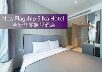 Silka Tsuen Wan Hong Kong