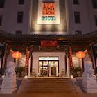 Beijing Guan Tong Jian Hui Hotel B