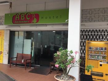 ABC Hostel in Singapore
