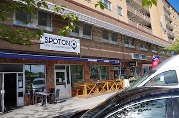 斯波頓飯店