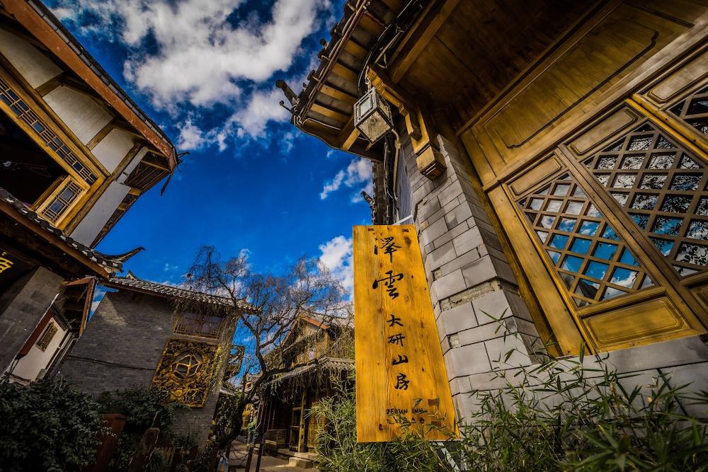 Sanshengwuer Zeyun Inns